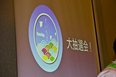 IMG 20120616 006