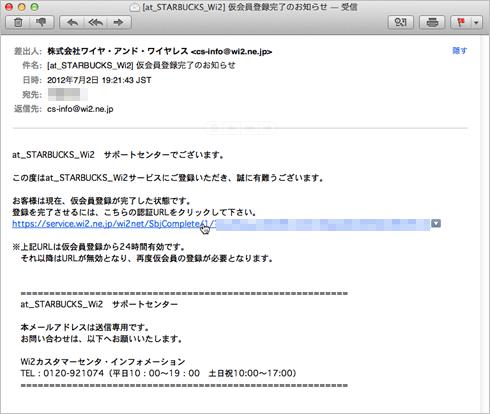 IMG 20120702 006