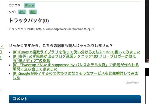 IMG 20120712 004