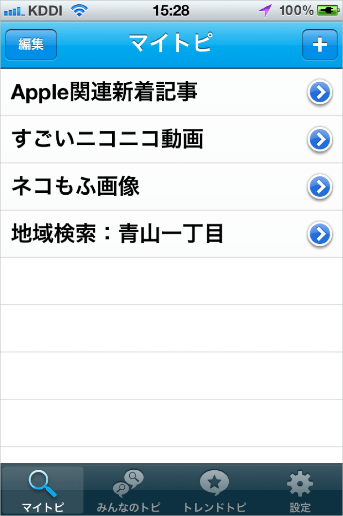 IMG 20120808 001