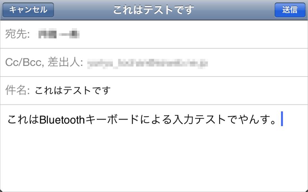 IMG 20120828 003