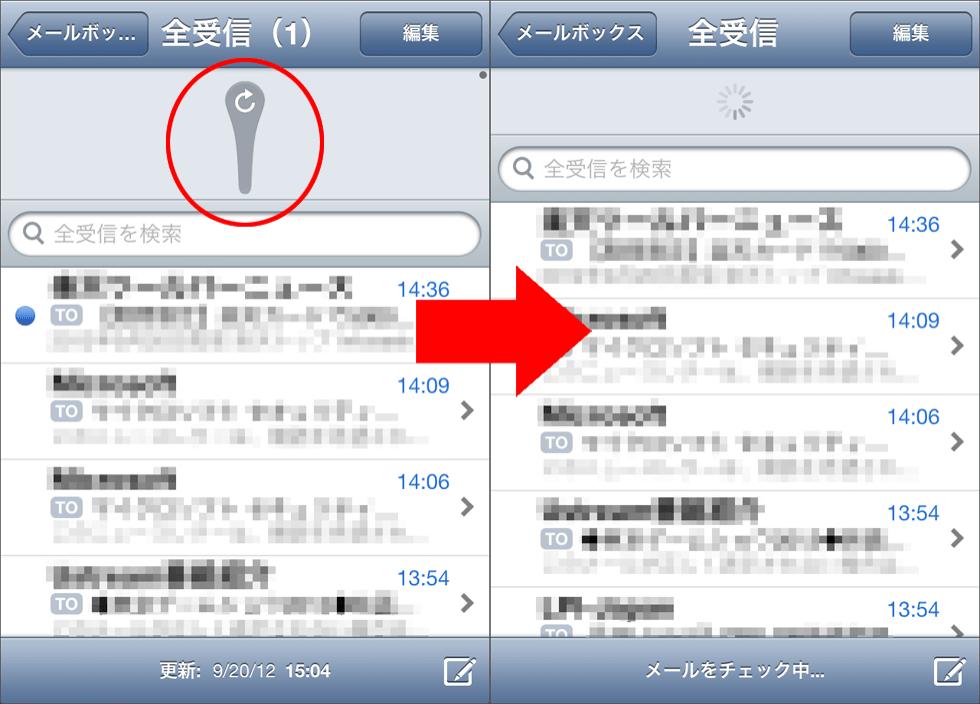 IMG 20120920 002