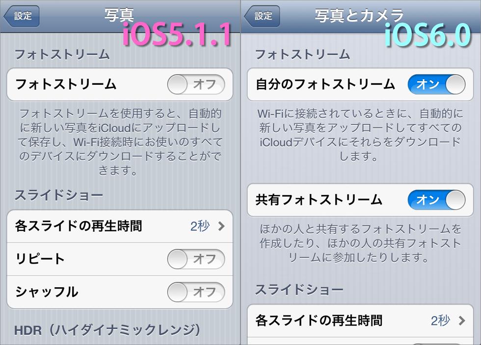 IMG 20120925 015