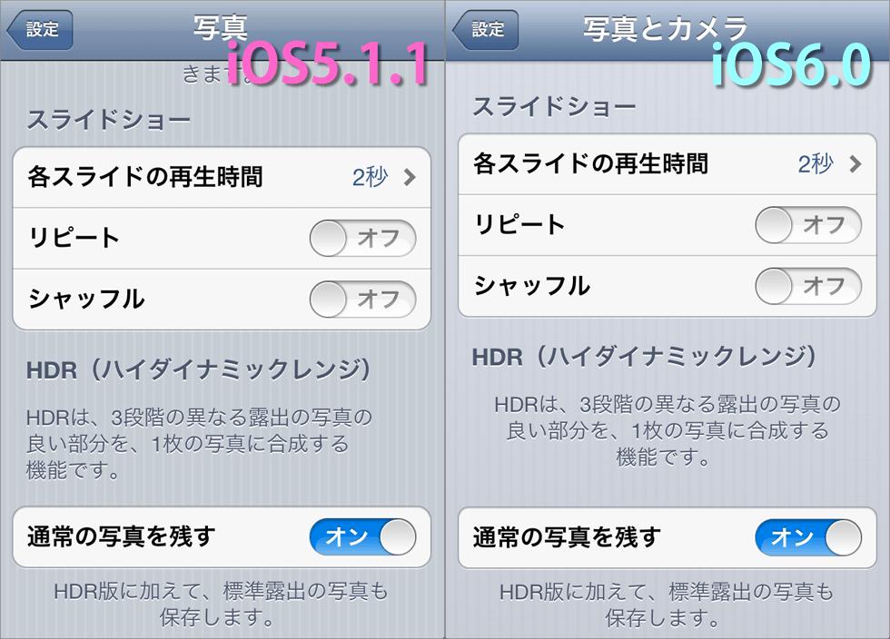 IMG 20120925 016