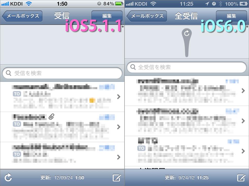IMG 20120925 021