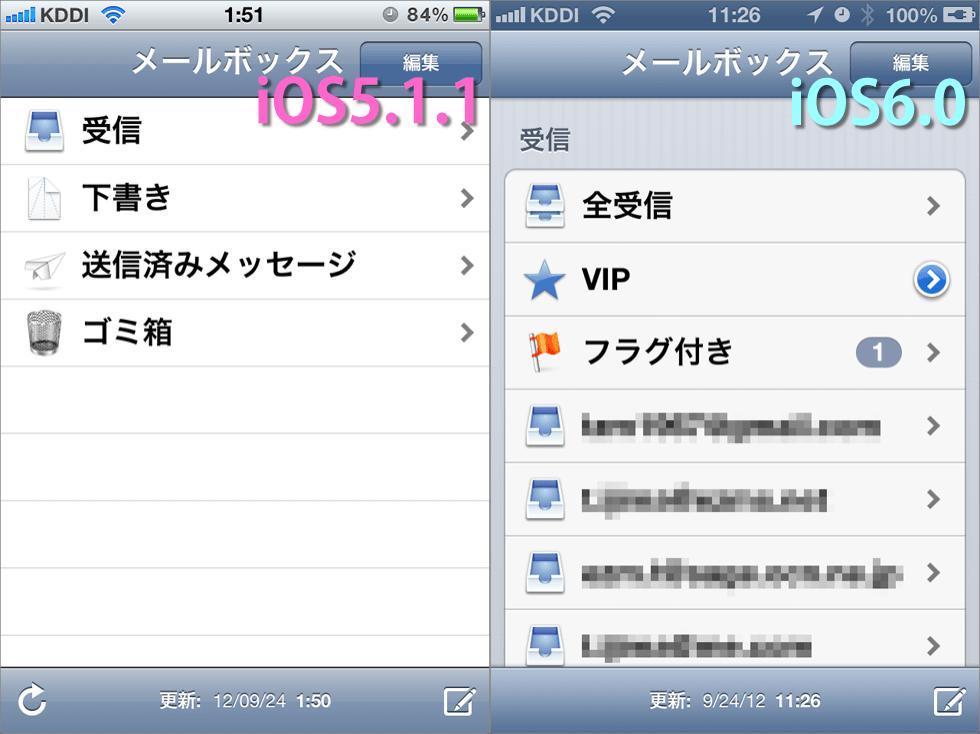 IMG 20120925 022