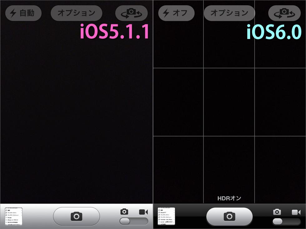 IMG 20120925 025