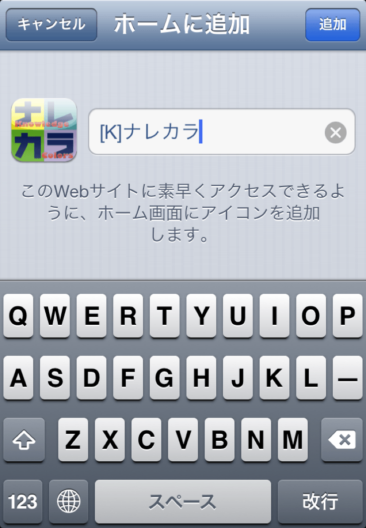 IMG 20121023 006