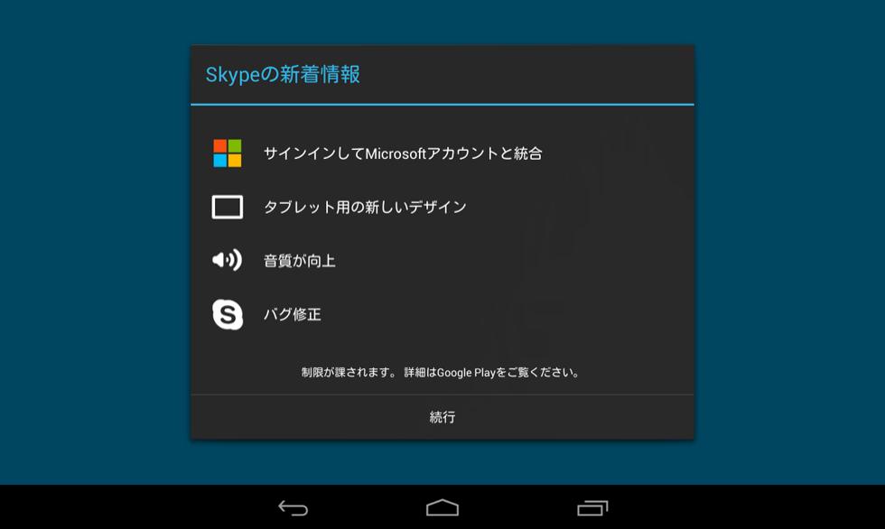 IMG 20121128 002
