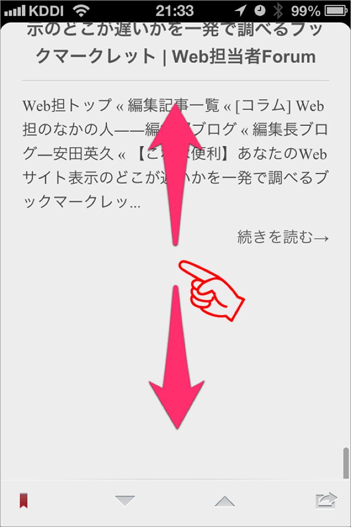 IMG 20130130 006