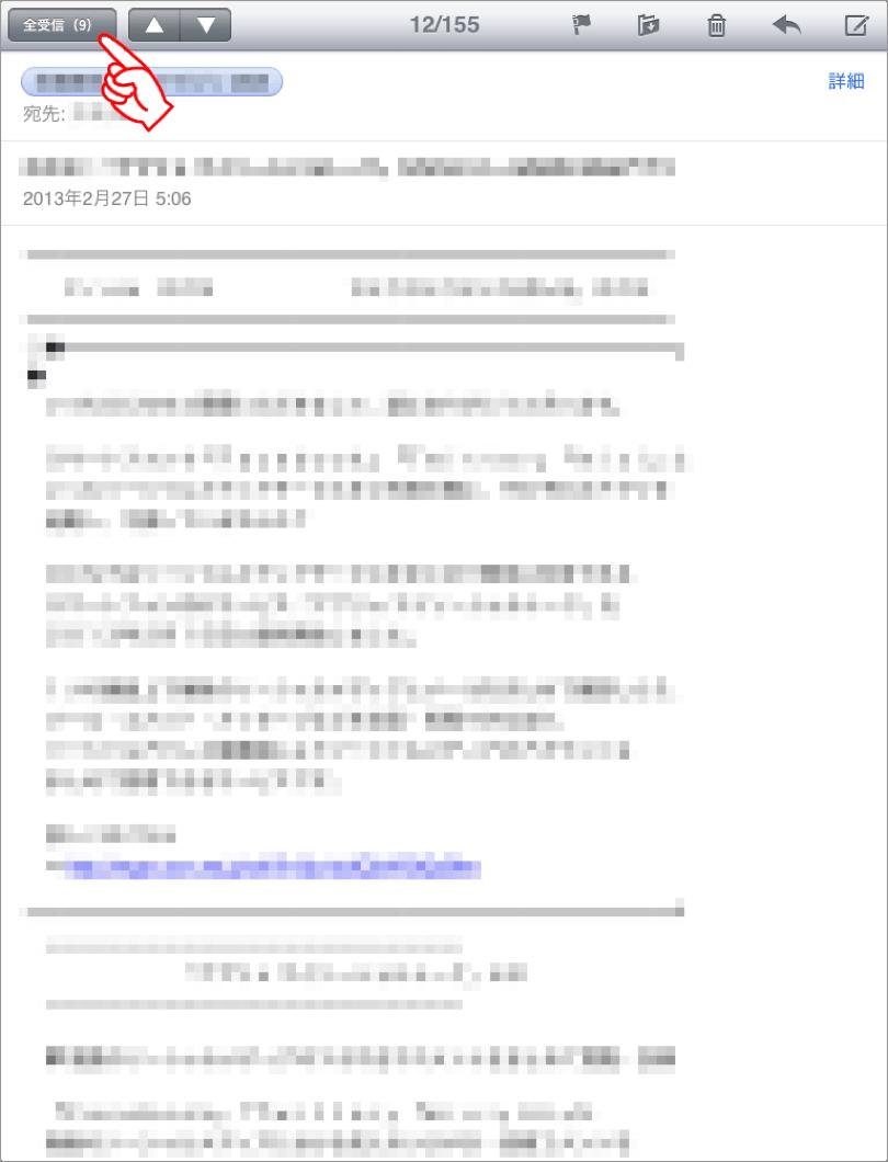 IMG 20130301 002