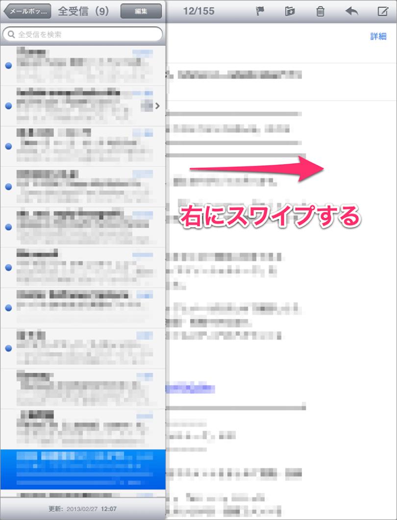 IMG 20130301 003