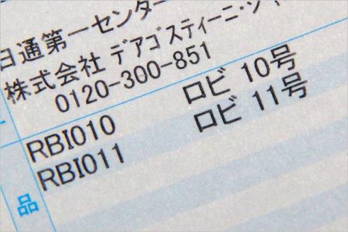 IMG 20130510 001
