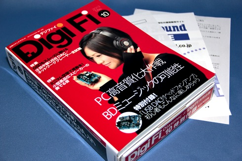 IMG 20130528 004
