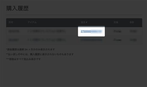 IMG 20130705 004