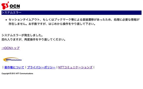 IMG 20130725 006