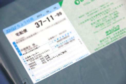 IMG 20130819 001