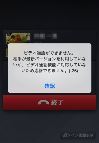 IMG 20130924 003