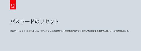 IMG 20131004 008