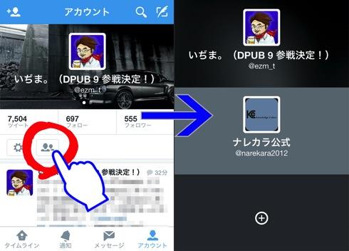 IMG 20131211 009