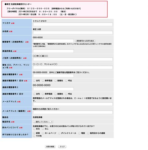 IMG 20140205 004