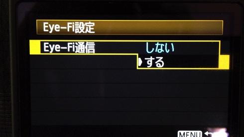 IMG 20140307 014