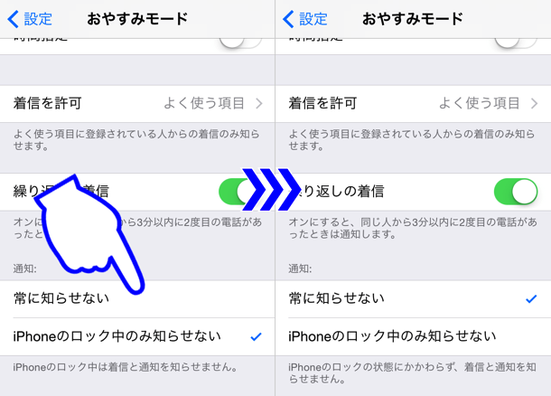 IMG 20141210 014