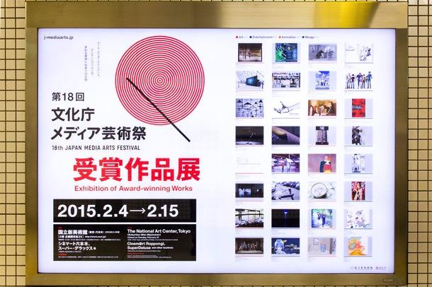IMG 20150209 002