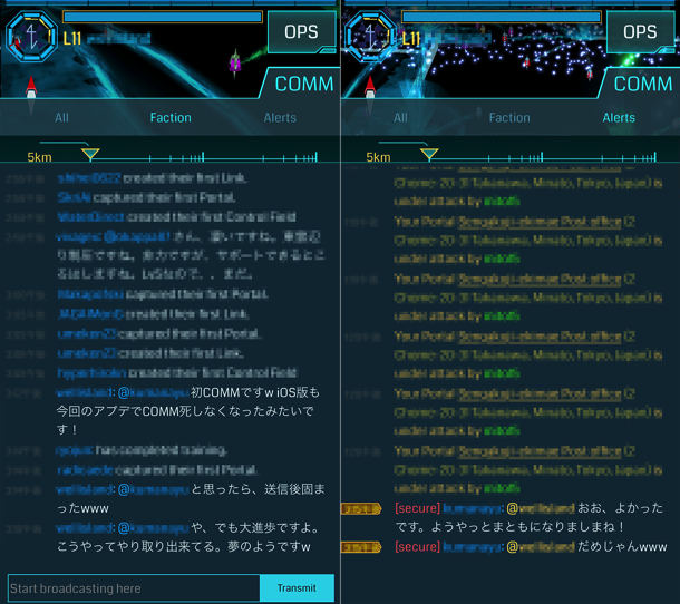 IMG 20150227 007