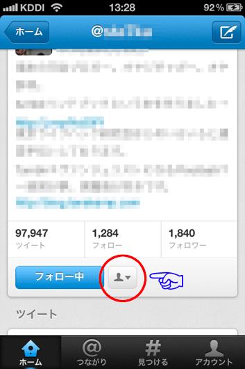 IMG 20120711 006