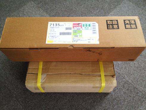 IMG 20120715 001