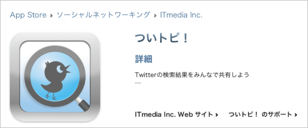 IMG 20120808 000