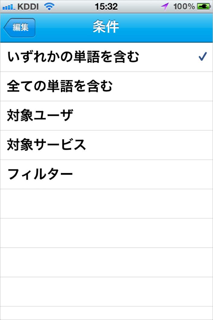 IMG 20120808 004