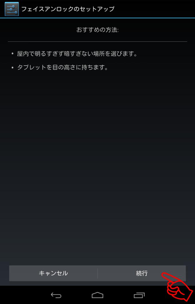 IMG 20121101 008