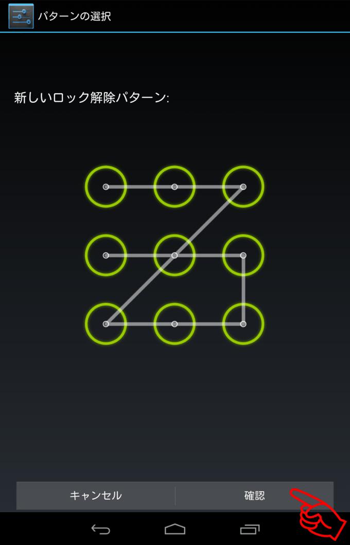 IMG 20121101 016