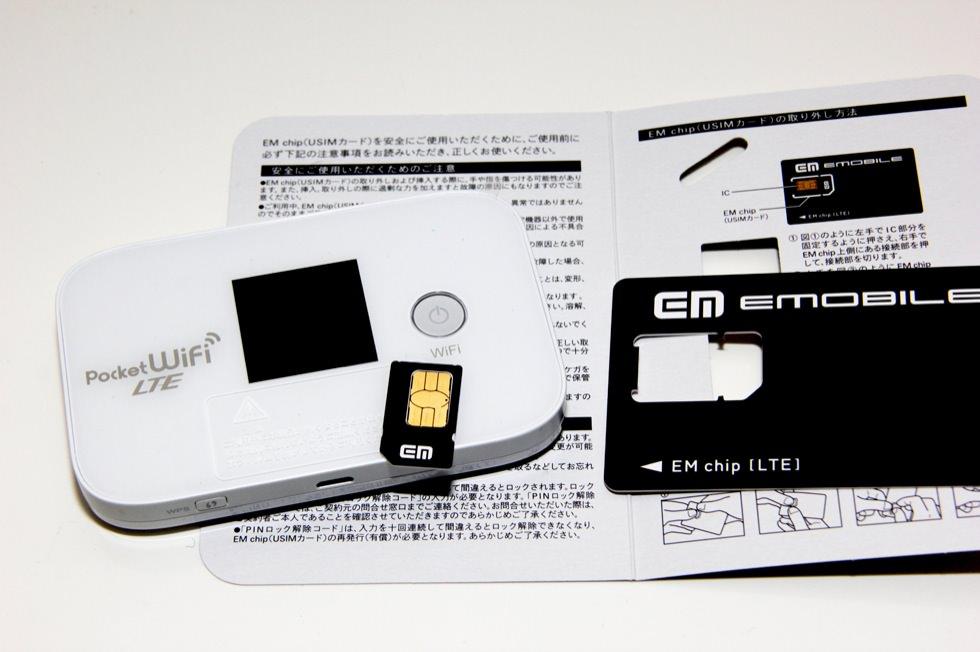 IMG 20121225 021