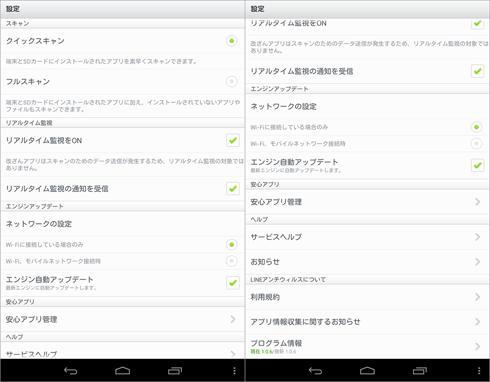 IMG 20130115 003