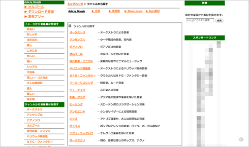 IMG 20130501 003