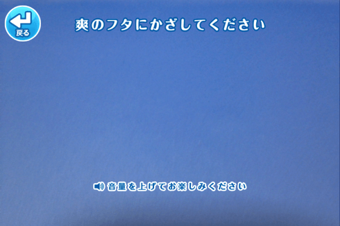 IMG 20130519 004