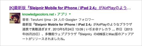 IMG 20130606 003