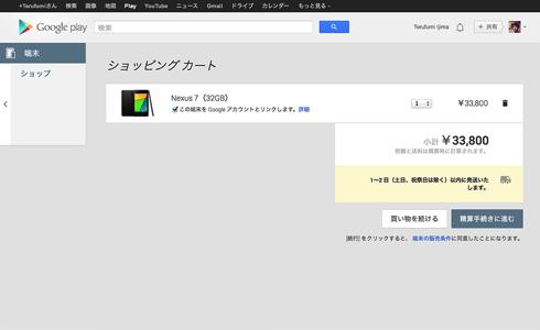 IMG 20130828 004