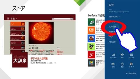 IMG 20140124 004