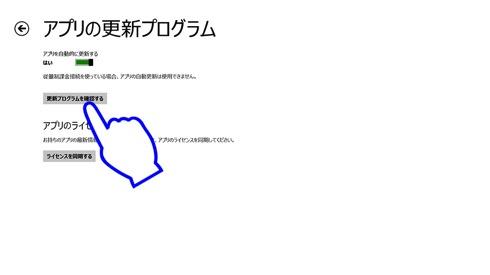 IMG 20140124 005