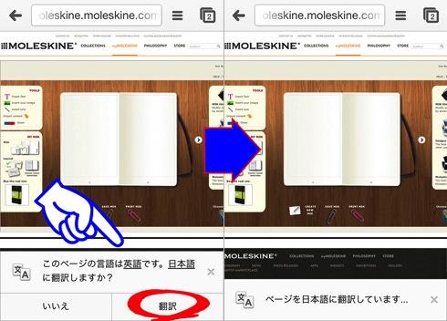 IMG 20140128 005