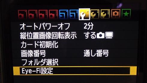 IMG 20140307 013
