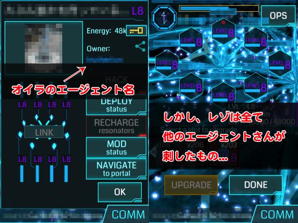 IMG 20141024 003