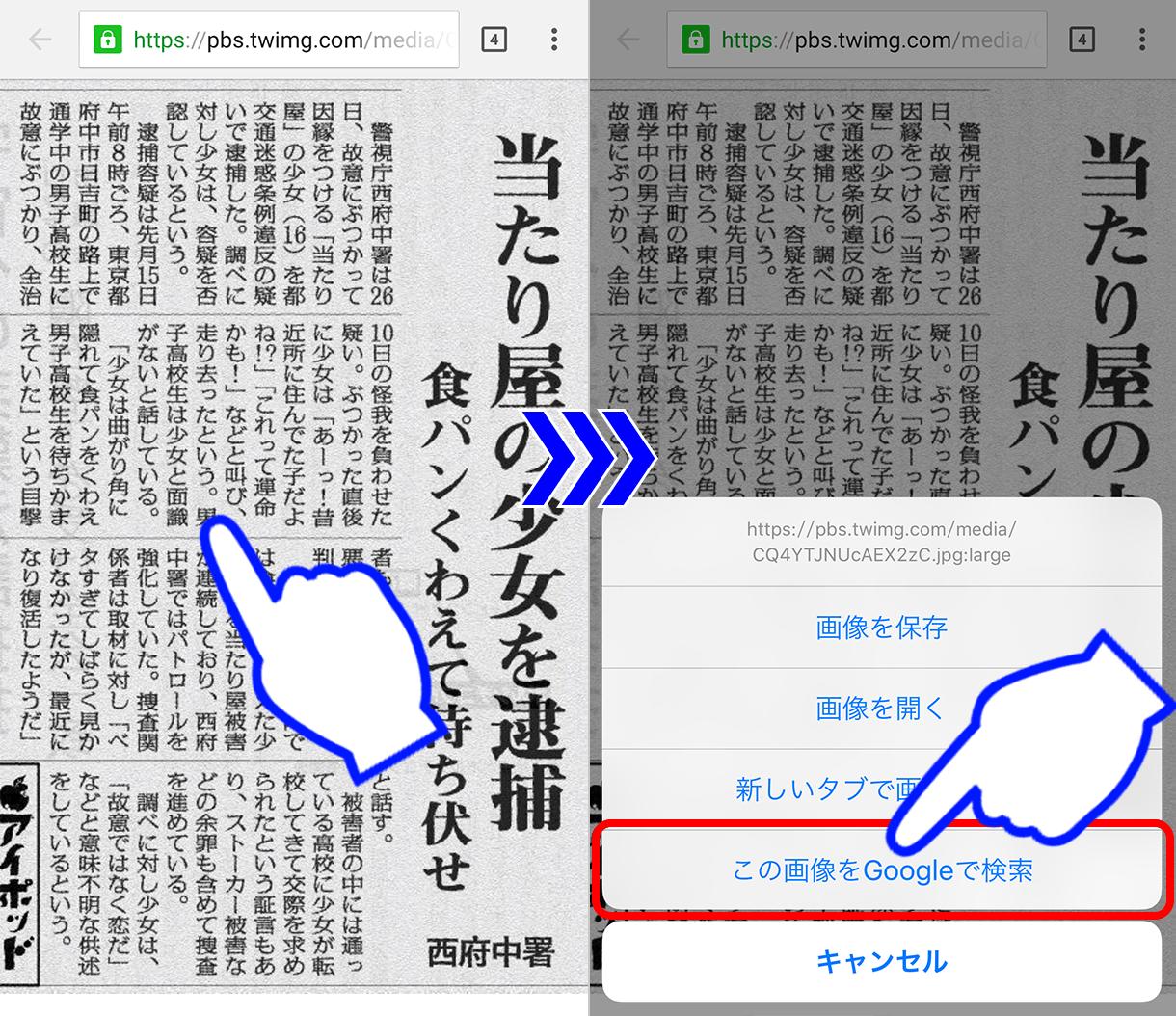 IMG 20151012 003