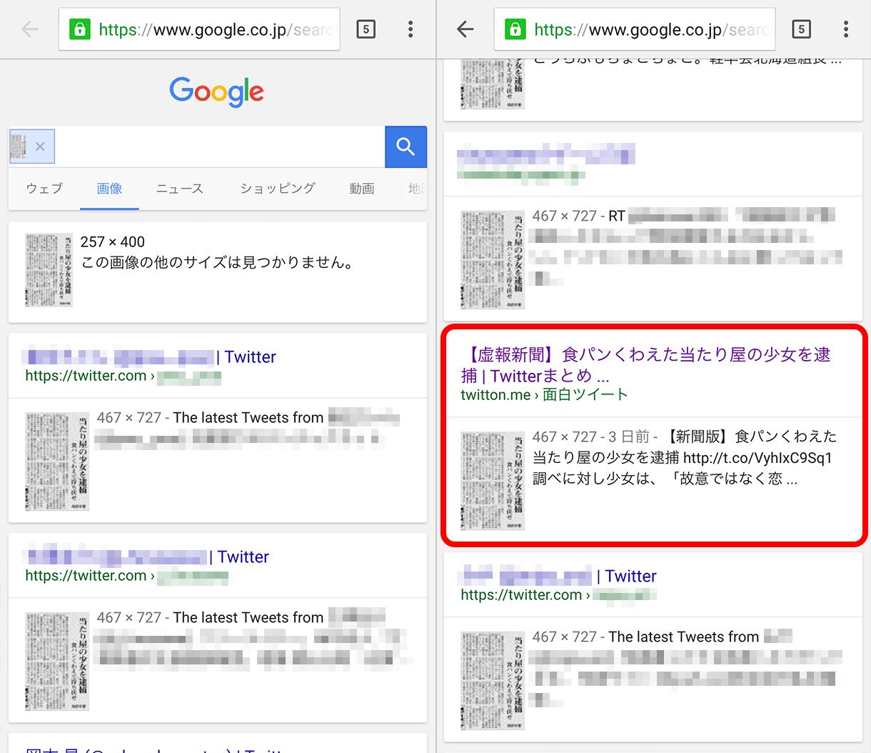 IMG 20151012 004