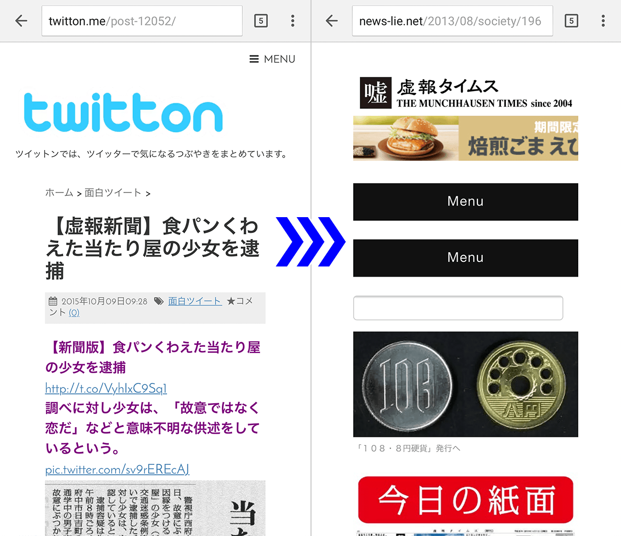 IMG 20151012 005