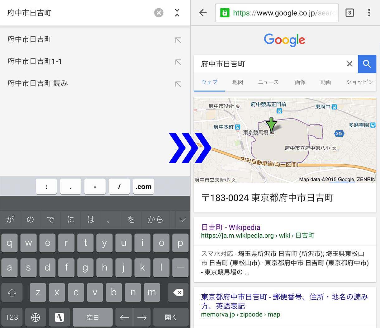 IMG 20151012 008